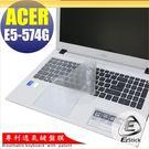 【Ezstick】ACER Aspire E15 E5-574 G 系列 專利透氣奈米銀抗菌TPU鍵盤保護膜