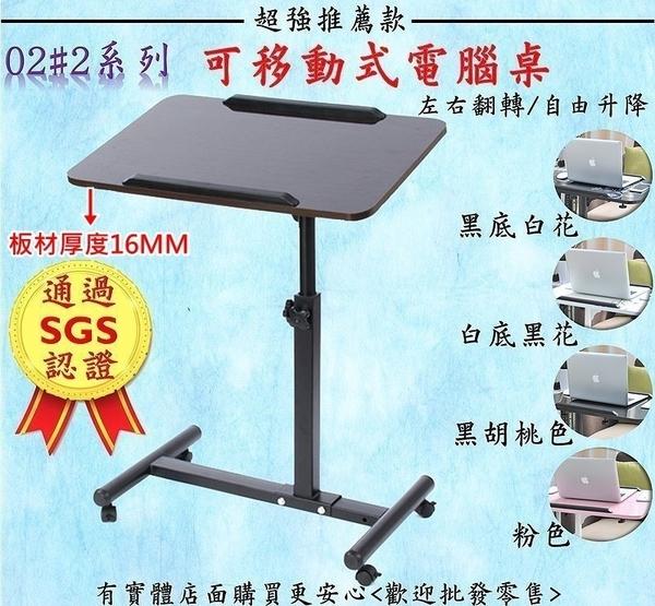 柚柚的店【24009-198 02#2可移動式電腦桌60CM】書桌 辦公桌子 寫字桌 置物桌