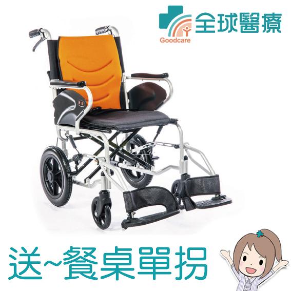 【均佳】機械式輪椅 (未滅菌) 鋁合金製 JW-350