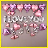 鋁箔氣球用品婚禮字母氣球套餐道具裝飾品