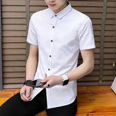 工廠直發不退換男裝上衣2019新款純色短袖男士襯衫潮流修身商務正裝男襯衣白色上衣095(X1006B)
