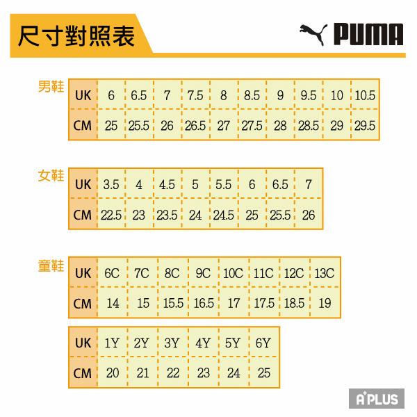 PUMA  女 SMASH WNS V2 L 經典復古鞋 - 36520814