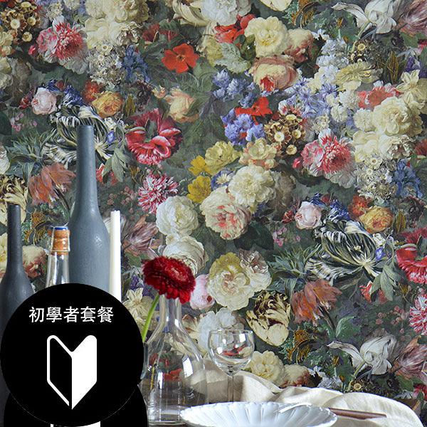 花紋 女生房 rasch(德國壁紙) 2020 / 113143+施工道具套餐