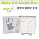 ✿蟲寶寶✿【比利時Baby Art Ma...