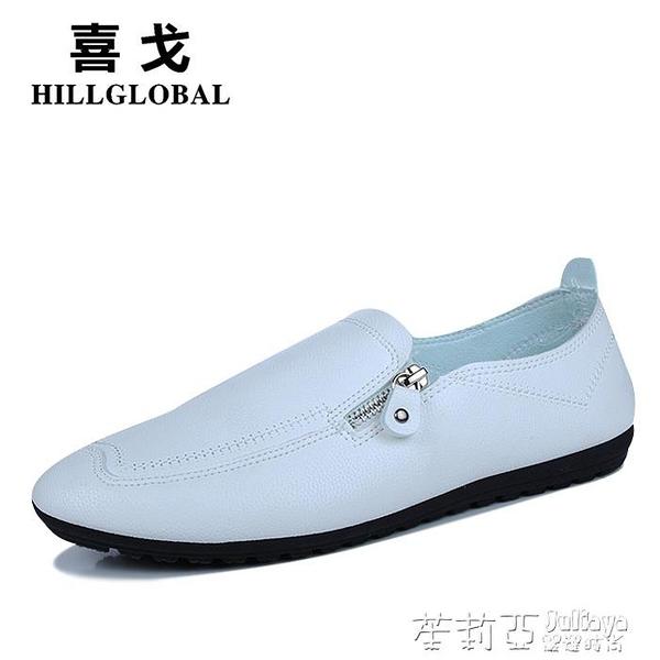 秋季白色英倫休閒皮鞋韓版潮流豆豆潮鞋百搭精神社會小伙小白男鞋 茱莉亞