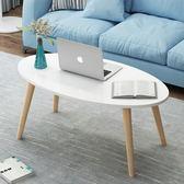 北歐茶幾簡約現代小戶型客廳沙發邊桌家用臥室小圓桌移動小茶幾桌 NMS台北日光