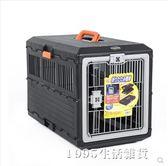 航空箱可摺疊寵物籠貓狗托運箱 1995生活雜貨NMS