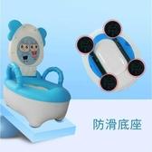 加大號抽屜式幼兒童坐便器女寶寶 嬰兒男便盆尿盆 小孩馬桶座便器(快速出貨)