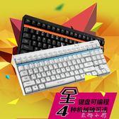 雷柏v500 RGB游戲機械鍵盤 有線黑軸青軸合金87鍵背光鍵盤機械LOL 【米娜小鋪】 igo