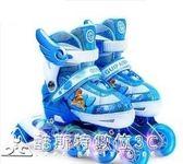 溜冰鞋 兒童全套裝男女直排輪旱冰輪滑鞋可調 酷斯特數位3c igo