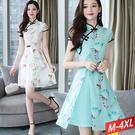 旗袍立領花朵蝴蝶開瓣洋裝(2色)M~4X...