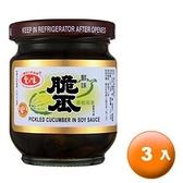 愛之味 鮮味脆瓜 玻璃罐 180g (3罐)/組【康鄰超市】
