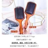 梳子 創意氣墊梳子貴婦氣囊梳長柄按摩木梳網紅款
