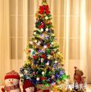 1.5米圣誕樹套餐帶LED彩燈加密發光含...