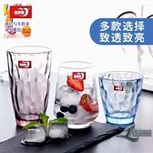 6只裝 清新耐熱女可愛簡約喝茶杯玻璃八角水杯子彩色家用【邻家小鎮】