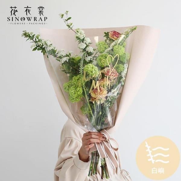 20張 透明防水玻璃紙鮮花花束禮品包裝 加厚英文OPP包花材料【白嶼家居】