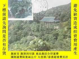 二手書博民逛書店1990罕見T155(4-3)極限明信片(南嶽藏經殿郵戳)Y22