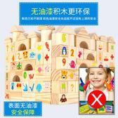 原木制兒童無漆積木玩具1-2周歲益智拼裝3-6歲男女孩益智7-8-10歲