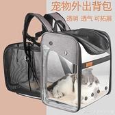 貓咪背包大號便攜貓包夏天外出寵物全透明太空艙外帶雙肩拓展書包 快速出貨YJT