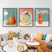 三幅組合 北歐輕奢風客廳裝飾畫植物抽象掛畫現代簡約沙發背景墻面裝飾壁畫品牌【獅子】