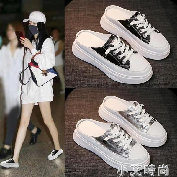 包頭拖鞋女2021夏季新款百搭外穿厚底半拖網紅學生時尚小白涼拖鞋 小艾新品