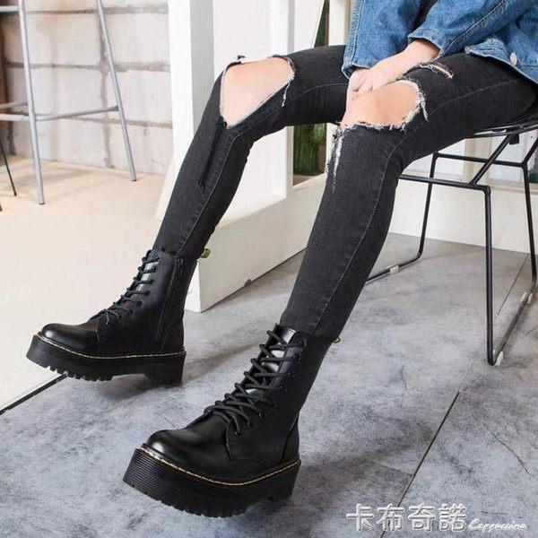馬丁靴女秋冬新款百搭網紅厚底短靴英倫風機車靴 卡布奇諾