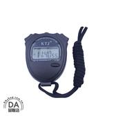 多功能 電子碼錶 碼錶計時器 運動碼錶 電子秒錶 適用 跑步/健身/田徑(78-1105)