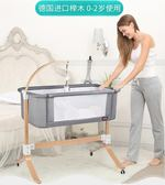 elittile歐式嬰兒床多功能新生兒實木床邊床便攜式寶寶床拼接大床
