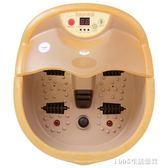 泡腳機 泰昌足浴盆全自動按摩洗腳盆電動加熱按摩泡腳桶足療盆足浴器 igo 220V 1995生活雜貨