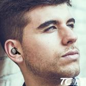 無線藍牙耳機單耳運動耳塞式開車迷你小型可接聽電話跑步入耳式超長待機隱形頭戴果男女通用