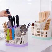 創意家用廚房多孔設計瀝水塑料餐具收納置物筷籠 XH1430『伊人雅舍』