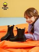 兒童靴子 芭芭鴨女童靴子兒童馬丁靴皮靴小公主棉靴2021秋冬新短靴加絨童鞋 嬡孕哺