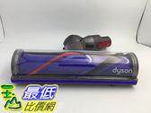[9玉山最低網] DYSON V11 V10 V8 SV10 V7 軟質地板 碳纖維電動渦輪主吸頭 motorhead