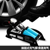 腳踏式打氣筒車載充氣泵汽車打氣泵車用便攜式輪胎檢測表胎壓計 QG2832『樂愛居家館』
