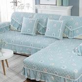 夏季沙發墊全包坐墊全蓋沙發套萬能套四季通用簡約布藝防滑秒殺價  新年禮物