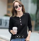 纯色长袖t恤女宽松v领体桖韩版女士时尚洋气打底衫X1616ZLC400-C快时尚