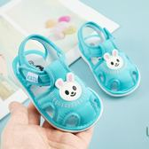 【全館】82折夏季寶寶學步布涼鞋軟底0-1歲女嬰兒涼鞋6-12個月中秋佳節