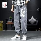 牛仔褲 夏季束腳牛仔褲男薄款潮牌寬鬆直筒闊腿工裝褲大碼潮流百搭長褲 JX3206『badboy時尚』
