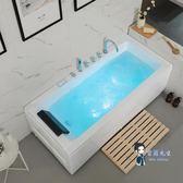 壓克力浴缸 浴缸家用成人小戶型壓克力獨立式浴缸按摩簡易恒溫浴盆T