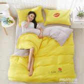 簡約純色裸睡泡泡紗水洗棉四件套單雙人被套床單1.5m1.8床上用品  朵拉朵衣櫥