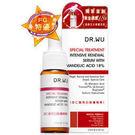 DR.WU 18% 杏仁酸亮白煥膚精華15ml完整封膜效期202004【淨妍美肌】