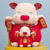 豬年吉祥物公司年會拋灑布娃娃毛絨玩具招財納福小豬新年禮品  卡布奇諾