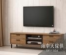 {{ 海中天休閒傢俱廣場 }} G-33 摩登時尚 客廳系列  356-5  亞伯斯5尺電視櫃