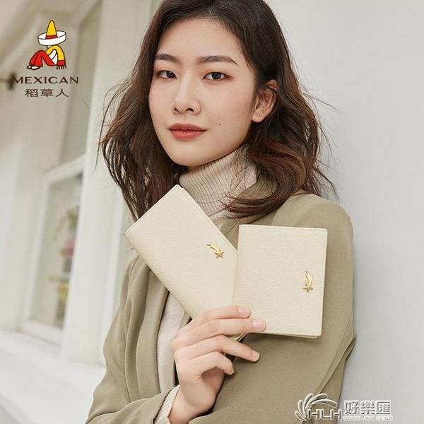 稻草人錢包女2020新款韓版可愛短款錢夾便攜卡包一體零錢小包 好樂匯
