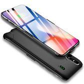 背夾充電寶電池蘋果X超薄20000專用毫安iphonex背夾式便攜手機殼