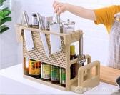 廚房置物架子調料架油鹽醬醋收納架調味品家用落地多層刀架砧板架  《圓拉斯3C》