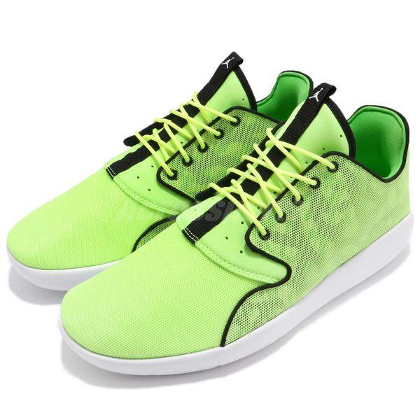 【五折特賣】Nike 休閒鞋 Jordan Eclipse 綠 白 特殊紋路 喬丹 運動鞋 低筒 男鞋【PUMP306】 724010-304