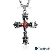 鋼項鍊 ATeenPOP 王者十字架 送刻字 個性潮流 多款任選