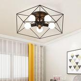吸頂燈現代簡約北歐風格燈臥室吸頂燈工業風馬卡龍燈具房間燈客廳燈創意 數碼人生igo