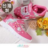 中大女童鞋 台灣製Hello kitty正版大女孩運動鞋 魔法Baby~sk1228